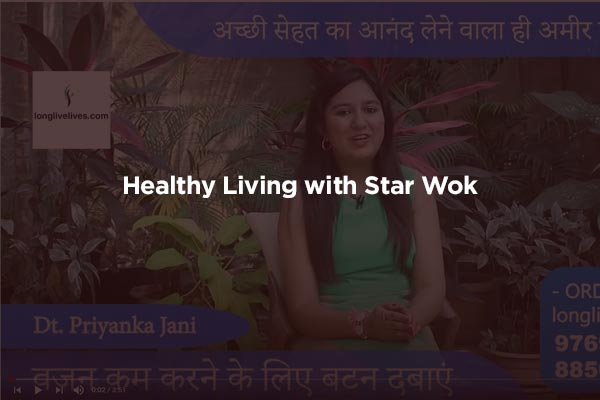 Ayurvedic medicine, Ayurvedic videos, Ayurvedic supplement, Ayurvedic medicines videos, best supplements, Diabetes supplements, Dr. Sanjeev Agrawal, Orthopaedic Surgeon, Mumbai ayurvedic, Indian ayurvedic brand, Best ayurvedic brand, Long live lives, Ayurvedic medicine online, Arthritis, joint pain remedy, neuropathy supplement, Bone Health ayurvedic medicine, Bone health, Gout arthritis medicine, medical accessories online, online medicine, Ayurvedic medication, osteoarthritis medicine, fitness and weight management, Weight loss medicine, ayurvedic treatment, Arthritis treatment, Ayurvedic Medicine Videos, Ayurvedic supplement, Joint pain treatment, Long live lives, medical treatment videos, Arthritis, osteoarthritis, Gout arthritis, neuropathy